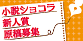 banner_M_01