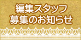 banner_M_boshu